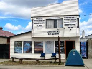 /ar-ae/backpackers-arkya/hotel/puerto-natales-cl.html?asq=jGXBHFvRg5Z51Emf%2fbXG4w%3d%3d