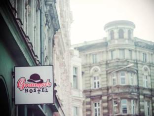 /grampa-s-hostel/hotel/wroclaw-pl.html?asq=jGXBHFvRg5Z51Emf%2fbXG4w%3d%3d