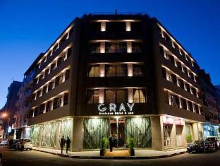 /gray-boutique-hotel-and-spa/hotel/casablanca-ma.html?asq=GzqUV4wLlkPaKVYTY1gfioBsBV8HF1ua40ZAYPUqHSahVDg1xN4Pdq5am4v%2fkwxg