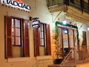 /haddad-guest-house/hotel/haifa-il.html?asq=vrkGgIUsL%2bbahMd1T3QaFc8vtOD6pz9C2Mlrix6aGww%3d