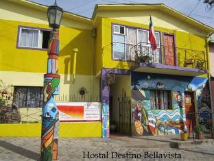 /hostal-destino-bellavista/hotel/valparaiso-cl.html?asq=jGXBHFvRg5Z51Emf%2fbXG4w%3d%3d