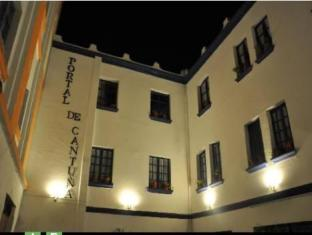 /hotel-boutique-portal-de-cantuna/hotel/quito-ec.html?asq=jGXBHFvRg5Z51Emf%2fbXG4w%3d%3d