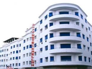 /hotel-chellah/hotel/tangier-ma.html?asq=jGXBHFvRg5Z51Emf%2fbXG4w%3d%3d