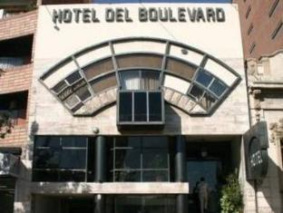 /hr-hr/hotel-del-boulevard/hotel/cordoba-ar.html?asq=5VS4rPxIcpCoBEKGzfKvtE3U12NCtIguGg1udxEzJ7liKsDecfXzC5pEYm%2bLpOkY6d3LsSXHsI6mDaWXhyU9aJwRwxc6mmrXcYNM8lsQlbU%3d