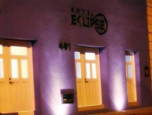 /de-de/hotel-eclipse-merida/hotel/merida-mx.html?asq=vrkGgIUsL%2bbahMd1T3QaFc8vtOD6pz9C2Mlrix6aGww%3d