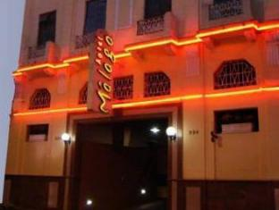 /sv-se/hotel-malaga-adult-only/hotel/rio-de-janeiro-br.html?asq=jGXBHFvRg5Z51Emf%2fbXG4w%3d%3d