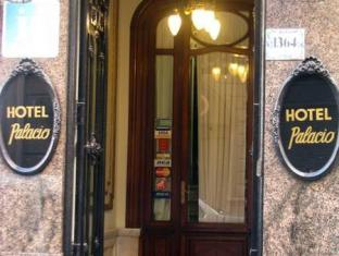 /hotel-palacio/hotel/montevideo-uy.html?asq=jGXBHFvRg5Z51Emf%2fbXG4w%3d%3d