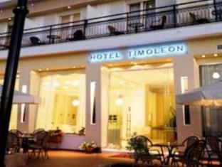 /hotel-timoleon/hotel/thassos-gr.html?asq=jGXBHFvRg5Z51Emf%2fbXG4w%3d%3d