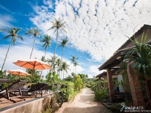 Coco  Lanta  Resort Koh Lanta - Surroundings