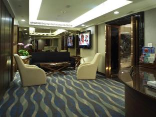 Imperial Hotel Taipei - Business Center