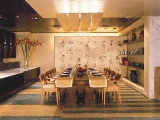 Trident Nariman Point Mumbai Hotel Mumbai - Restaurant