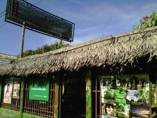 /casa-del-kurupira-selvaventura/hotel/leticia-co.html?asq=jGXBHFvRg5Z51Emf%2fbXG4w%3d%3d