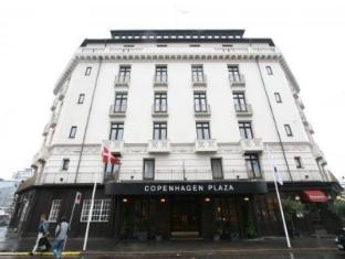 Copenhagen Plaza Hotel Copenhagen - Exterior