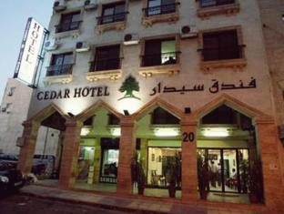 /cedar-hotel/hotel/aqaba-jo.html?asq=GzqUV4wLlkPaKVYTY1gfioBsBV8HF1ua40ZAYPUqHSahVDg1xN4Pdq5am4v%2fkwxg