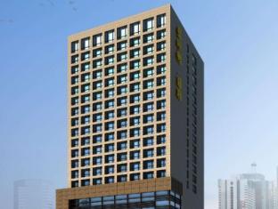 /manhattan-kinlen-hotel-shishi/hotel/quanzhou-cn.html?asq=jGXBHFvRg5Z51Emf%2fbXG4w%3d%3d