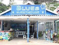 Blues Guest House   Koh Chang Hotel Discounts Thailand