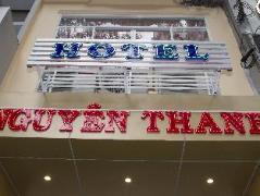 Nguyen Thanh hotel | Ho Chi Minh City Budget Hotels