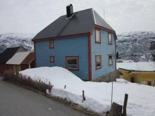 /haradalen-cottages-and-hostel/hotel/roldal-no.html?asq=jGXBHFvRg5Z51Emf%2fbXG4w%3d%3d