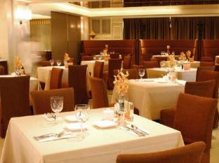 San Want Hotel Taipei - Breakfast Restaurant