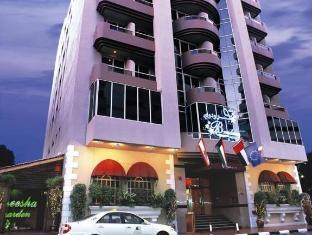 Broadway Hotel Dubai
