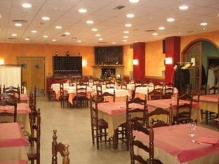 /hostal-can-jaume/hotel/mollerussa-es.html?asq=jGXBHFvRg5Z51Emf%2fbXG4w%3d%3d