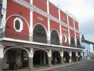 /hotel-la-sin-ventura/hotel/antigua-guatemala-gt.html?asq=5VS4rPxIcpCoBEKGzfKvtBRhyPmehrph%2bgkt1T159fjNrXDlbKdjXCz25qsfVmYT