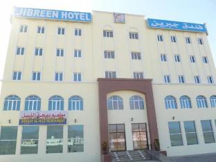 /jibreen-hotel/hotel/nizwa-om.html?asq=5VS4rPxIcpCoBEKGzfKvtBRhyPmehrph%2bgkt1T159fjNrXDlbKdjXCz25qsfVmYT