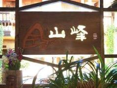 Lijiang Mountain Peak Inn | Hotel in Lijiang