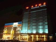 Beijing Tian Fang Hotel China