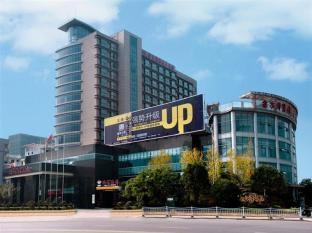 /guilin-jinshuiwan-international-hotel/hotel/guilin-cn.html?asq=jGXBHFvRg5Z51Emf%2fbXG4w%3d%3d