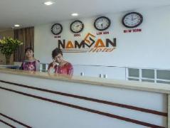Nam San Hotel Vietnam