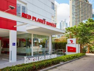 Red Planet Hotel Asoke Bangkok Bangkok - Entrance
