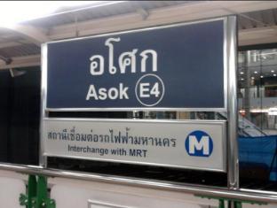 Red Planet Hotel Asoke Bangkok Bangkok - Nearby Attraction