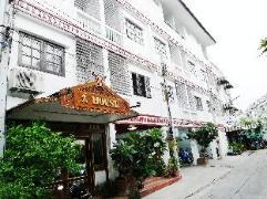 A House | Bangkok Hotel Discounts Thailand