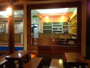 Khum Laanta Resort Koh Lanta - Lobby