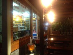 Khum Laanta Resort Koh Lanta - Coffee Shop