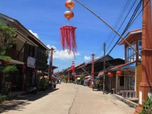 Khum Laanta Resort Koh Lanta - Nearby Attraction