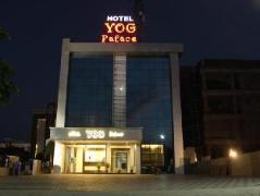 Hotel in India | Yog Palace