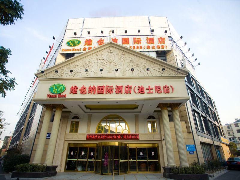 Shanghai Pudong International Airport Hotel