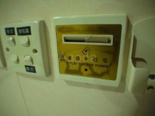 Loi Loi Guest House Hongkong - Seadmed