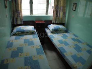 Loi Loi Guest House Hong Kong - Gastenkamer