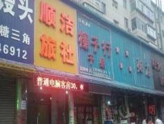 Shenyang Shunjie Hostel | Hotel in Shenyang