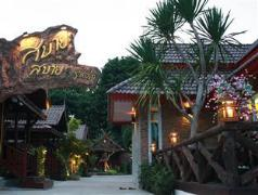 Sabai Sabai Resort | Thailand Cheap Hotels