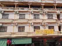 Lao Chaleun Hotel: exterior