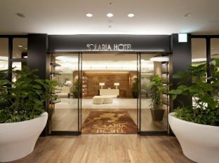 /solaria-nishitetsu-hotel/hotel/fukuoka-jp.html?asq=5VS4rPxIcpCoBEKGzfKvtBRhyPmehrph%2bgkt1T159fjNrXDlbKdjXCz25qsfVmYT