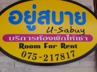 /u-sabuy-mansion/hotel/trang-th.html?asq=jGXBHFvRg5Z51Emf%2fbXG4w%3d%3d