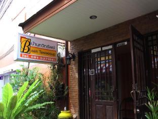 Baan Taweesup Apartment