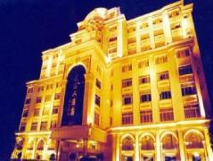 Quanzhou City Garden Hotel | Hotel in Quanzhou