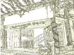 Pangkor Guesthouse SPK | Malaysia Hotel Discount Rates