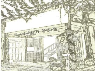 /pangkor-guesthouse-spk/hotel/pangkor-my.html?asq=jGXBHFvRg5Z51Emf%2fbXG4w%3d%3d
